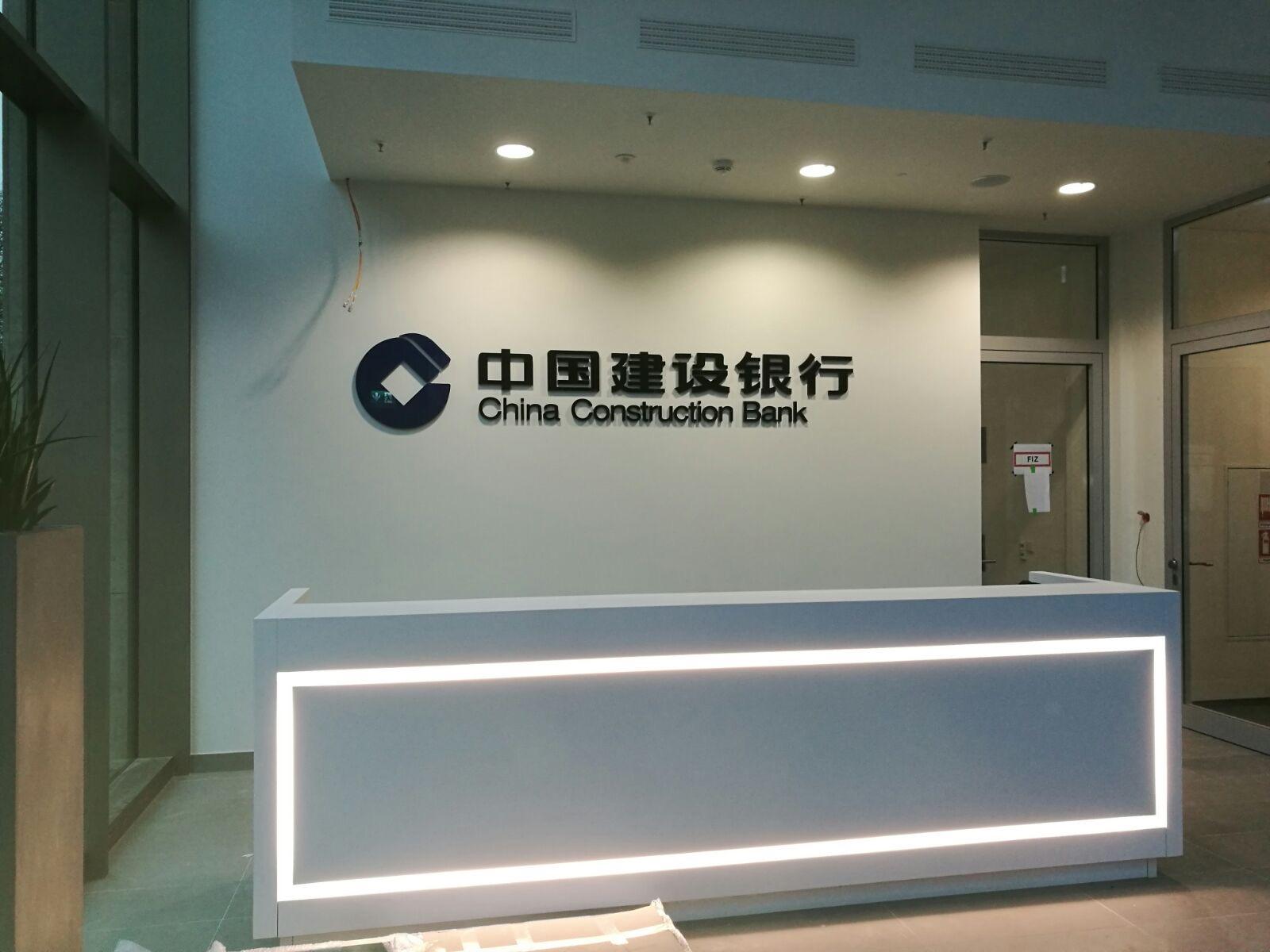 projekt China Bank (3)